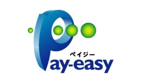 Pay-easy(ペイジー)